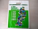 愛知県 印刷会社