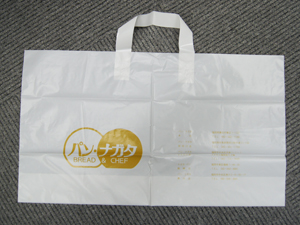 ハードタイプループハンドルバッグ